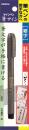 ゼブラ 筆サイン 細字 P-WF1
