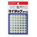 ニチバン カラーラベル 直径8mm円型・金 ML-1519