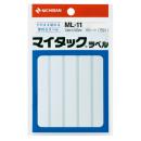ニチバン マイタックラベル 13×105 ML-11