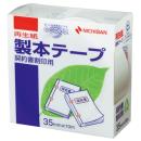 ニチバン 製本テープ 契約書割印用 再生紙 35mm×10m 白 BK-3534