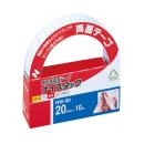 ニチバン 両面テープ ナイスタック 一般タイプ 20mm×10m 大巻 NW-20