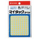 ニチバン ML-1412 マイタック(R)ラベル カラーラベル 直径5mm 円型 細小 黄 粘着ラベル