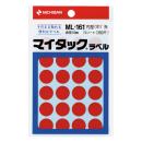 ニチバン カラーラベル 直径16mm円型・赤 ML-1611
