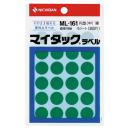 ニチバン カラーラベル 直径16mm円型・緑 ML-1613