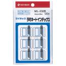 ニチバン マイタック ラミネートインデックス 青 ML-232B