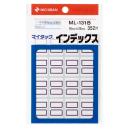 ニチバン マイタック インデックス 小 青 ML-131B