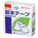 ニチバン 製本テープ 契約書割印用 25mm×10m 白