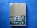 寿堂 クラフト角3封筒 85G