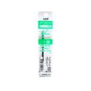 三菱鉛筆 油性ボールペン替芯 SXR-80-05 緑 6