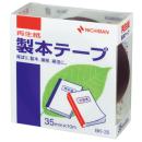 ニチバン 製本テープ 35mm×10m 紺 BK-3519