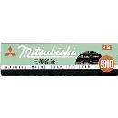 三菱鉛筆 鉛筆 事務用鉛筆9800 硬度HB K9800HB