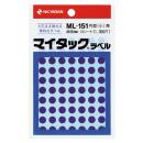 ニチバン カラーラベル 直径8mm円型・青 ML-1514