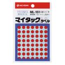 ニチバン カラーラベル 直径8mm円型・赤  ML-1511