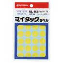 ニチバン カラーラベル 直径16mm円型・黄 ML-1612
