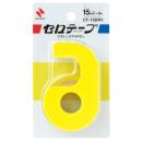 ニチバン セロテープ小巻カッター付 イエロー CT-15DRY
