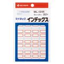 ニチバン マイタック インデックス 小 赤 ML-131R