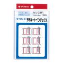 インデックスラベル マイタック ラミネートインデックス 赤枠 18×25mm ML-231R 赤枠