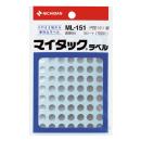 ニチバン カラーラベル 直径8mm円型・銀 ML-15110