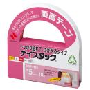 ニチバン 両面テープ ナイスタック NW-H15 しっかり貼れてはがせるタイプ 大巻