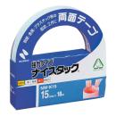 ニチバン 両面テープ ナイスタック NW-K15 強力タイプ 大巻
