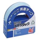 ニチバン ナイスタック 強力紙両面テープ 小巻 NW-K15S