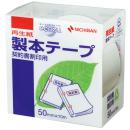 ニチバン 製本テープ 製本テープ(再生紙) 50mm×10m 契印 BK-5034