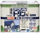 N.油性アクリルトタンN屋根用7Kg黒