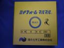 酒井化学 バックアップ材ミナフォームマルマル 8×200M