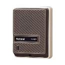 パナソニック 呼出音増設用スピーカー VL-862W