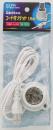 ELPA コード付ソケット E26 1.5m ホワイト KP-M2615H(W)