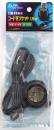 ELPA コード付ソケット E26 1.5m ブラック KP-M2615H(BK)