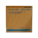 マックステル 4CFB同軸ケーブル 50m巻(箱入) S-4CFB-50MP