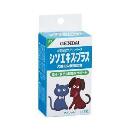 ゲンダイ (GENDAI) 現代製薬 シソエキス・プラス 48粒 皮膚・被毛の健康をサポート