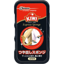 KIWI エクスプレス つや出しスポンジ (全色)