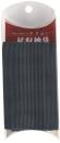 ささえシリーズ 杖収納袋 折りたたみ杖専用 ブルー