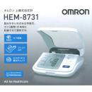 オムロン 上腕式血圧計 HEM8731