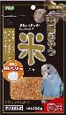 バードタイム 黒糖おやつ米 150g