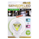 光&人感センサー付き3LEDセンサーライト SR-303