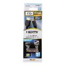 イーサネット対応 HIGH SPEED HDMI ケーブル 3D対応 2m VIS-C20HD-K