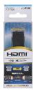 HDMI 中継コネクター VIS-P0301