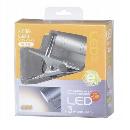 LEDクリップライト LTL−C6L−S シルバー