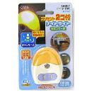 コンセント2個付ナイトライト(光センサー式)橙色 R39MS-Y(04-0360)