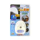 コンセント2個付ナイトライト(光センサー式)白色 R39MS-W(04-0359)