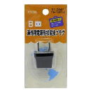 海外用 変換プラグ Bタイプ 01−0847 プラグ名称:Bタイプ