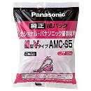Panasonic AMC-S5 クリーナーパック (M型Vタイプ) 5枚入 AMC-S5