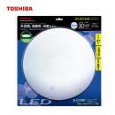 東芝 外玄関、浴室灯 LEDG98117W−LS