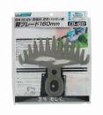 GREENART 10.8V充電バリカン【替刃】 CB-160