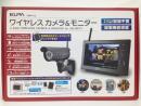 ELPA ワイヤレスカメラモニターセット CMS−7110