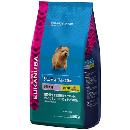 ユーカヌバ 7歳〜10歳用シニア小型犬種(超小粒) 800g