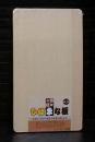 米ヒバ 薄まな板 24cm
